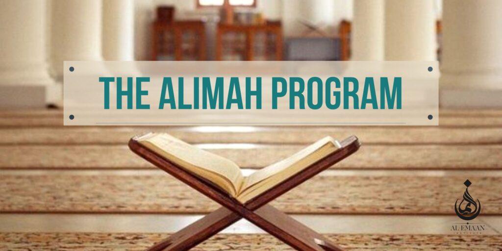 Course Banner- Alimah Program