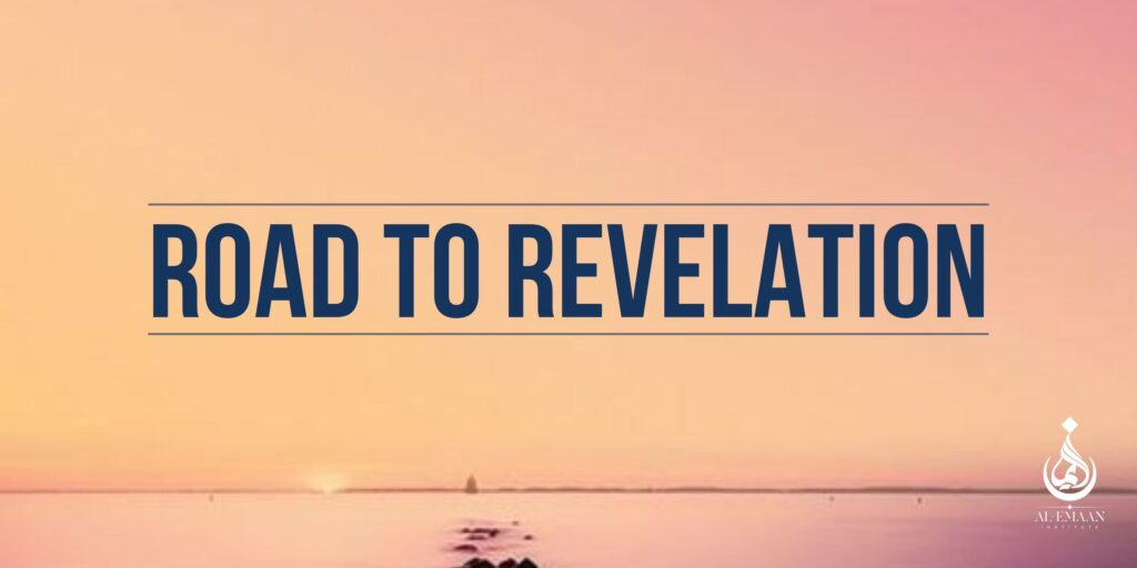 Course Banner- Road to Revelation